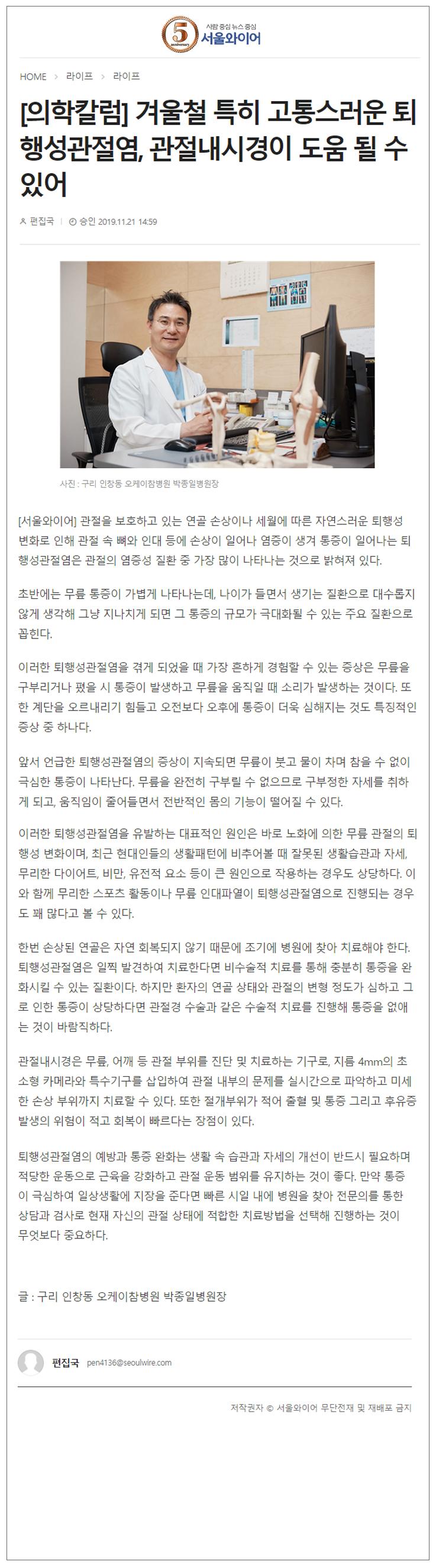 20191127-서울와이어.jpg